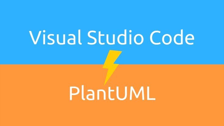 Visual Studio CodeからPlantUMLを使う