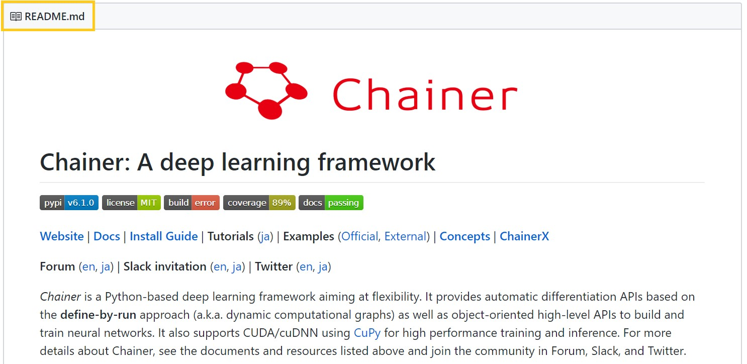 Chainer README