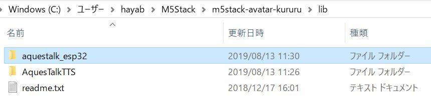 M5Stack_Avatar