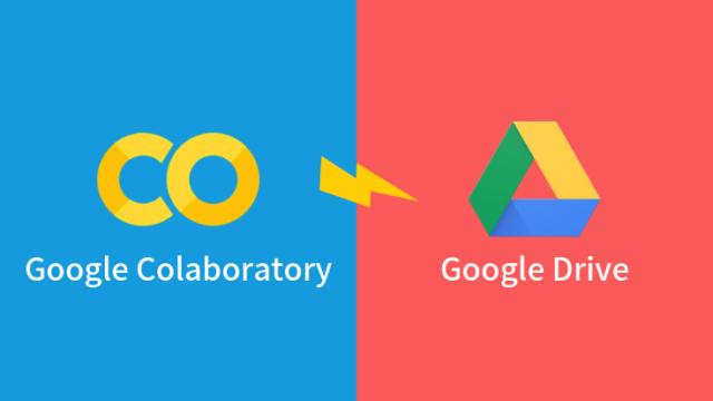 Googleドライブに保存したファイル数をGoogle Colaboratoryから確認する