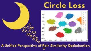 circle loss
