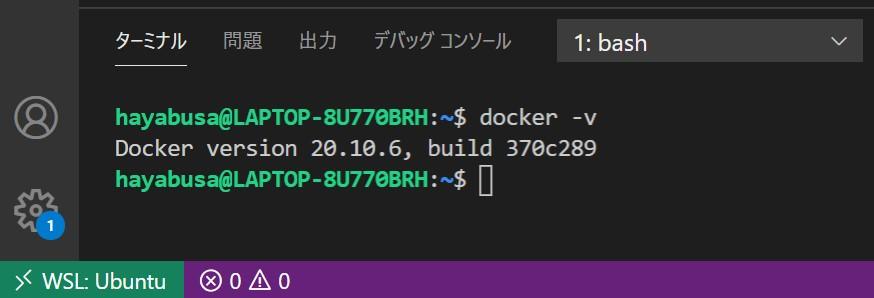 WSL2 + VSCode + Docker